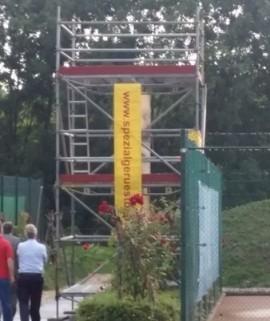Leipzig Open 2014